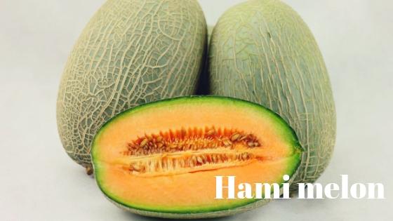 Hami melon varieties